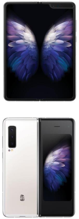 三星心系天下W20 5G折叠屏介绍独享功能 包括手表和徽标/支持微信三开等