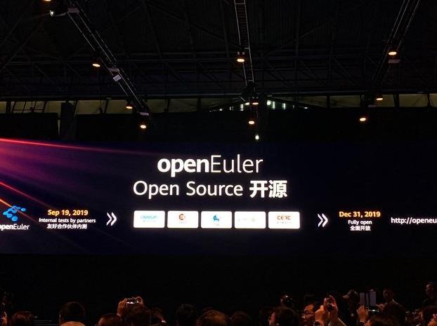 华为openEuler系统开源 孵化A-Tune和iSula子项目