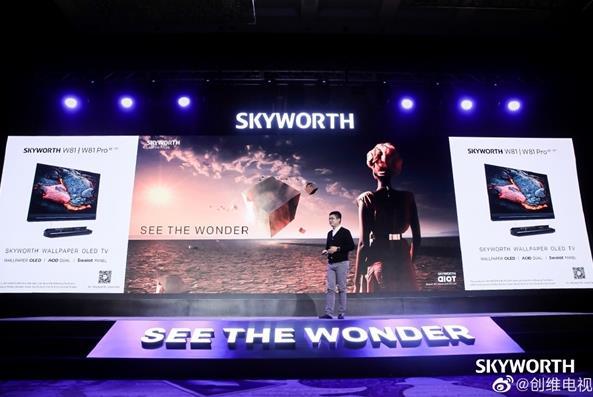 创维推出W81电视 搭载65英寸屏幕+滑动式AI摄像头