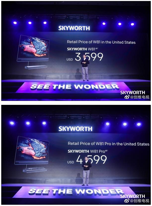 创维高端旗舰OLED电视W81系列发布:25000元起