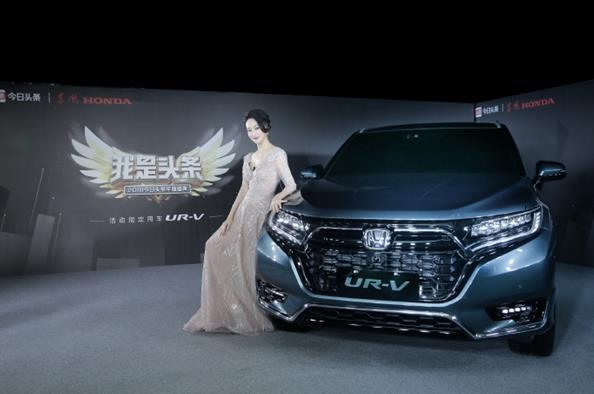 东风本田UR-V改款发布 搭载1.5T/2.0T发动机+272马力