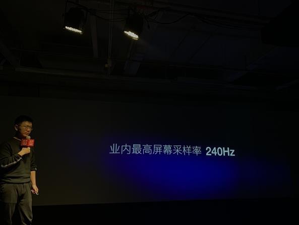 一加完成120Hz屏幕的研发 采样率达到业内最高的240Hz