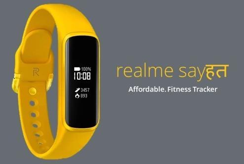 realme手环渲染图曝光 搭载圆角矩形屏幕+硅胶材质表带