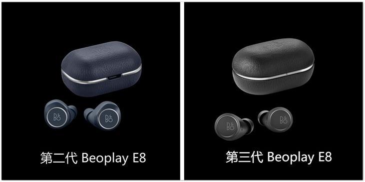 B&O推出第三代Beoplay E8无线耳机 配备四个麦克风+35小时的续航