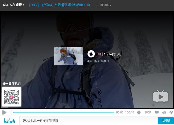 苹果放出两段iPhone 11 Slofie宣传片 即为慢镜自拍功能