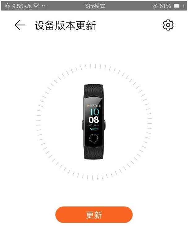 荣耀手环4推送更新 加入鼠年春节表盘+14天续航