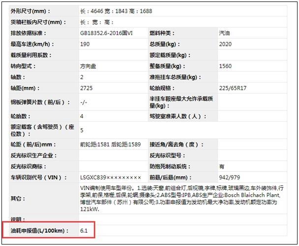 雪佛兰发布探界者RS版 可选2.0T动力+237马力
