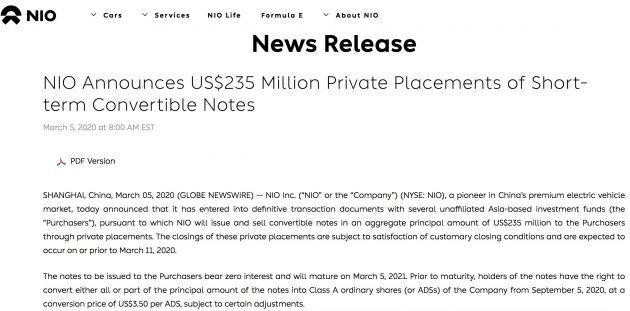 蔚来宣布已完成2.35亿美元的可转债融资项目